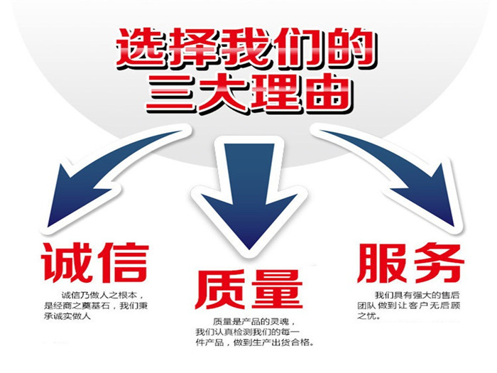 <strong>橡胶膨胀节</strong>质量好